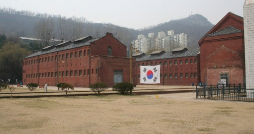 seodaemun-prison-history-hall