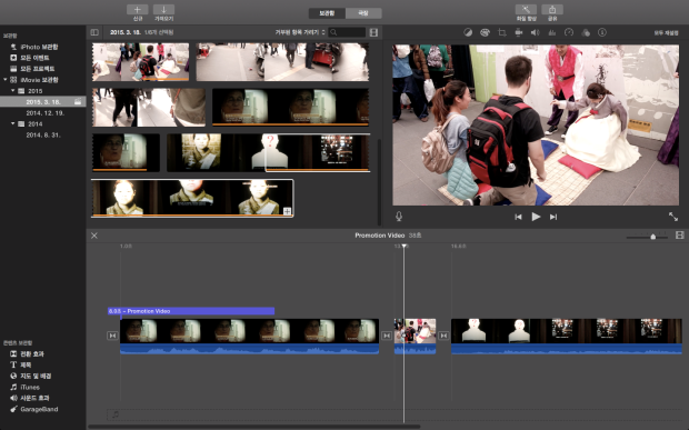 Process of editing the video